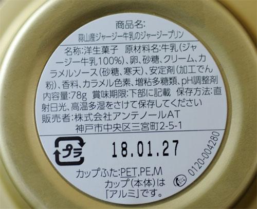 f:id:mifufu:20170617123829j:plain
