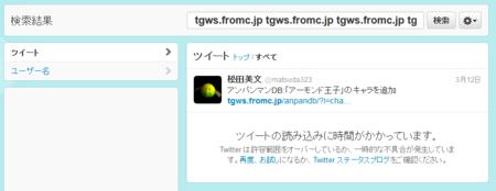 f:id:mifumi323:20120314111232p:image