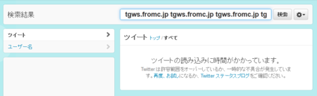 f:id:mifumi323:20120314111233p:image