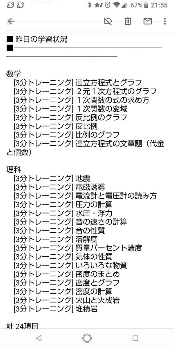f:id:mifumim:20200108215803j:plain