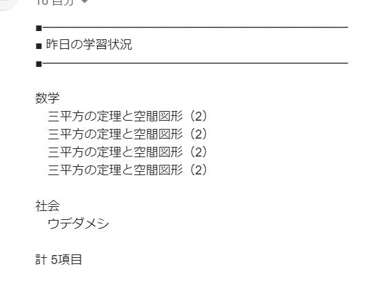 f:id:mifumim:20210513162021p:plain