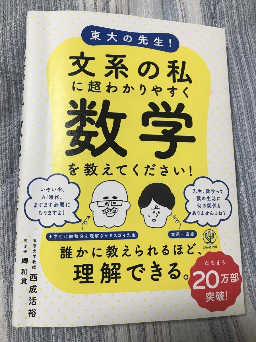 f:id:mifuneumi:20210615024449j:plain