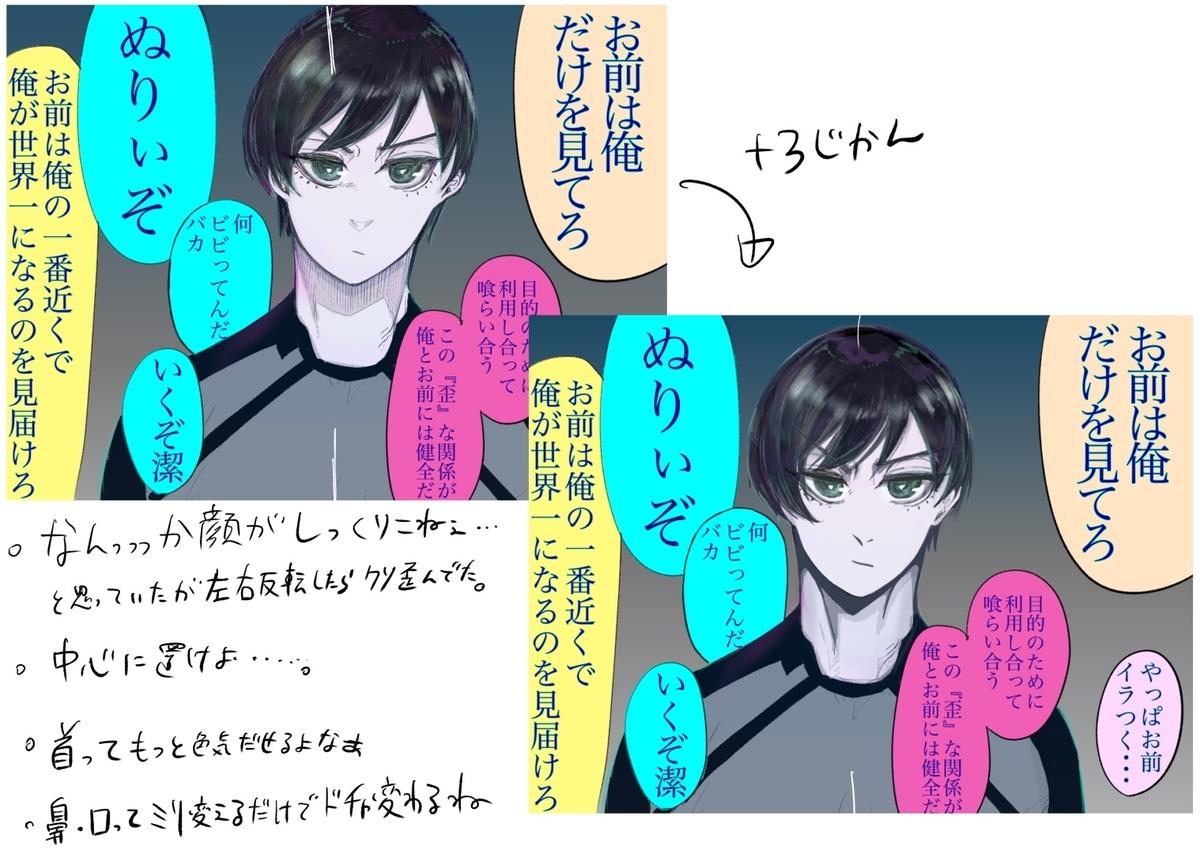 f:id:mifuneumi:20210728062514j:plain
