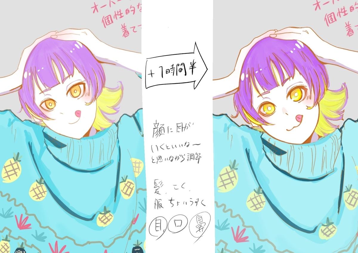 f:id:mifuneumi:20210728062537j:plain