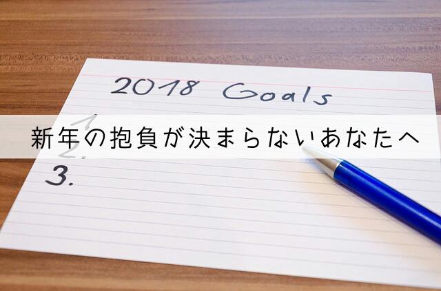 f:id:migaruhack:20180101153337j:plain