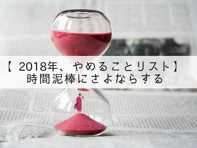 f:id:migaruhack:20180108111758j:plain