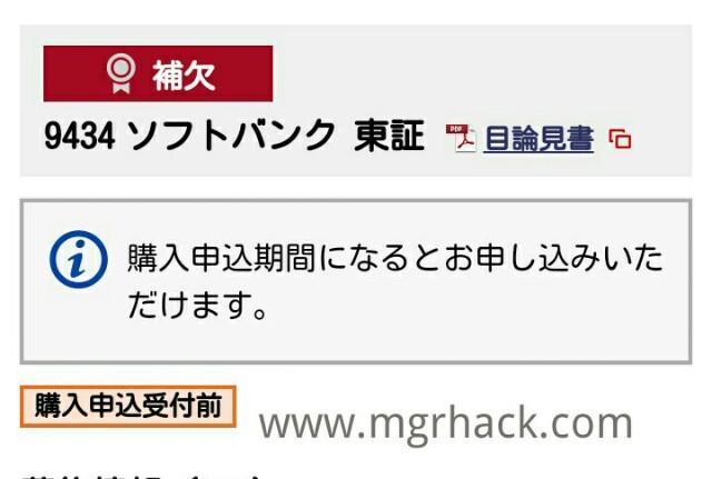 f:id:migaruhack:20181210200732j:plain