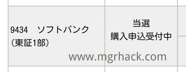 f:id:migaruhack:20181211191630j:plain
