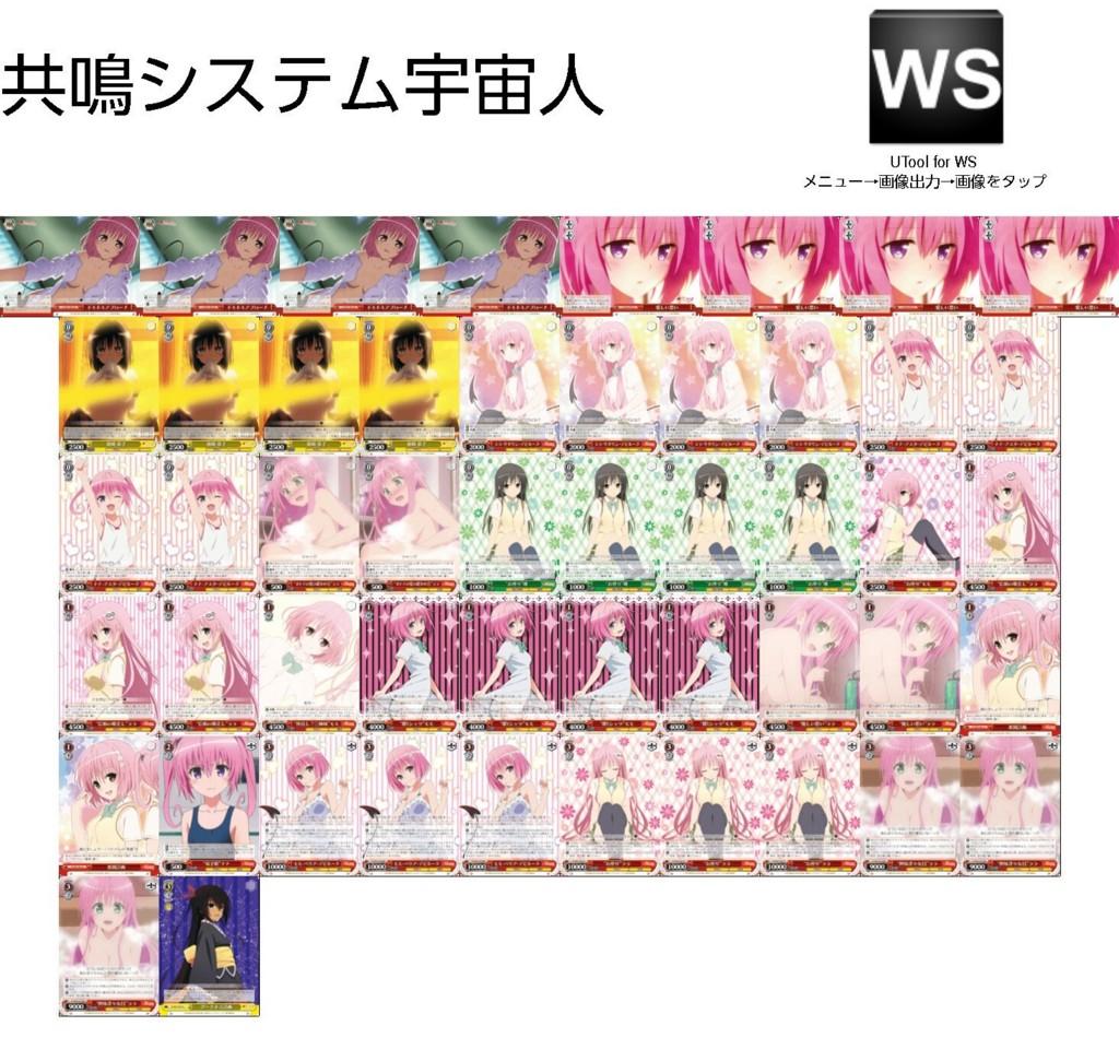 f:id:migawari:20161231215452j:plain