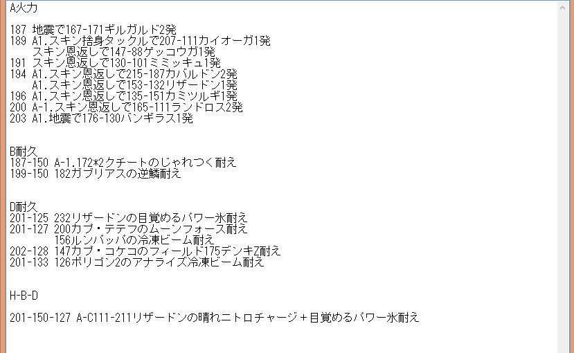 f:id:migawari:20190213012825p:plain