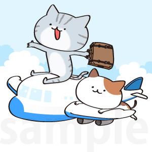 f:id:migratory_cats:20170730223621j:plain