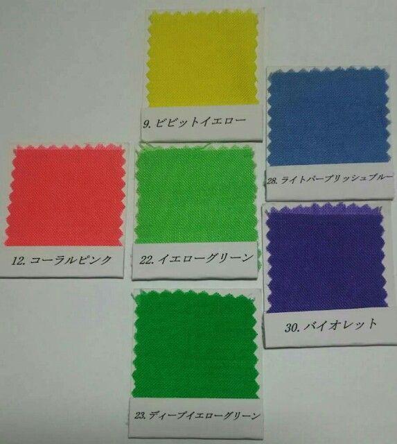 f:id:mihakokominao:20180209180535j:plain