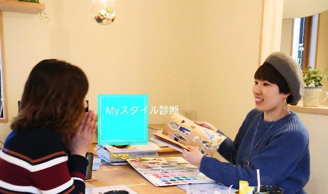 f:id:mihakokominao:20190511140357j:image
