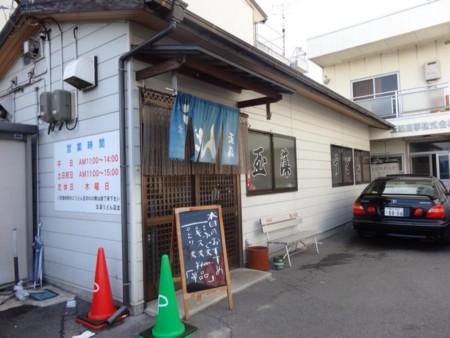 f:id:mihamaku:20141212114056j:plain