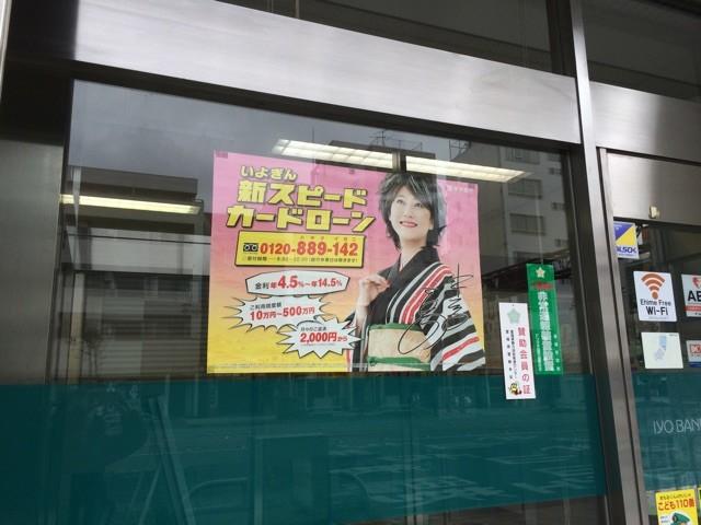 f:id:mihamaku:20150131113940j:plain
