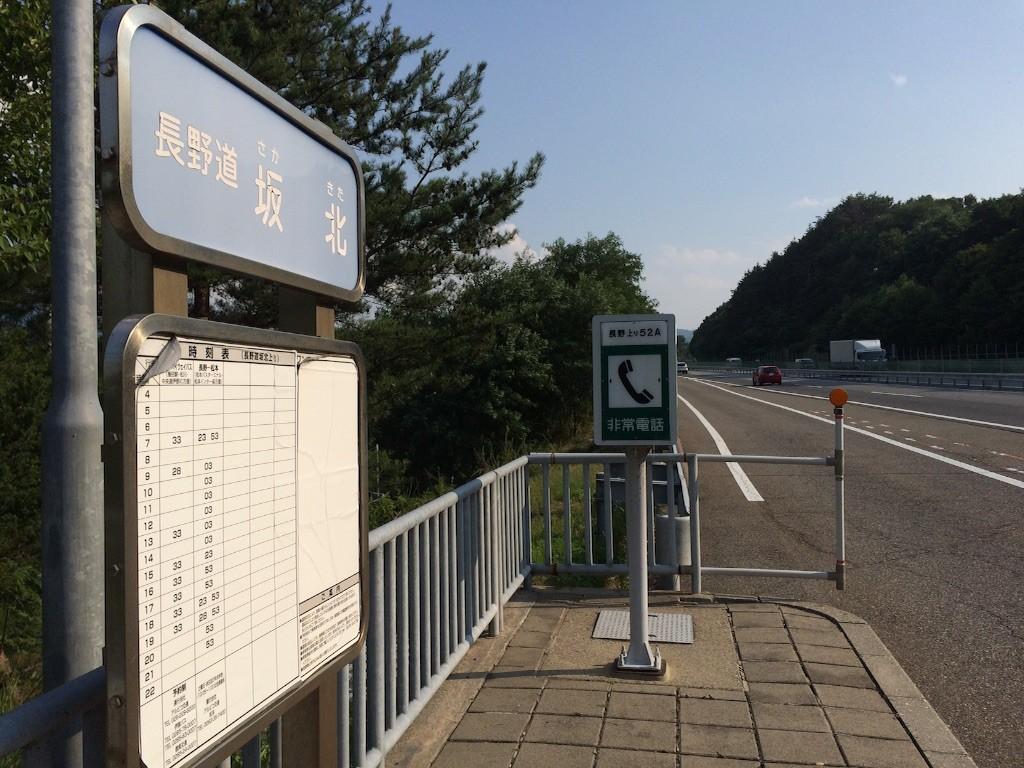 f:id:mihamaku:20150802164900j:image