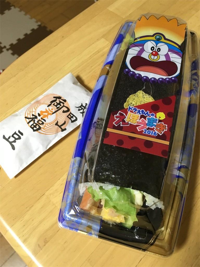 f:id:mihamaku:20160203223027j:image