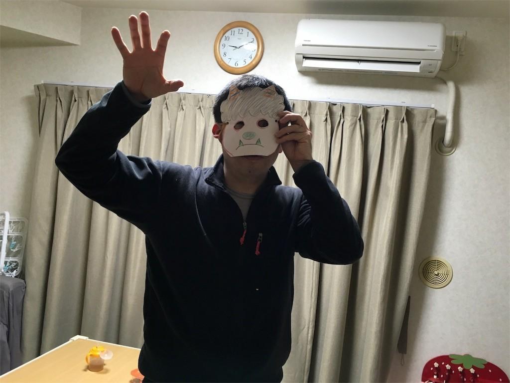 f:id:mihamaku:20160203223317j:image