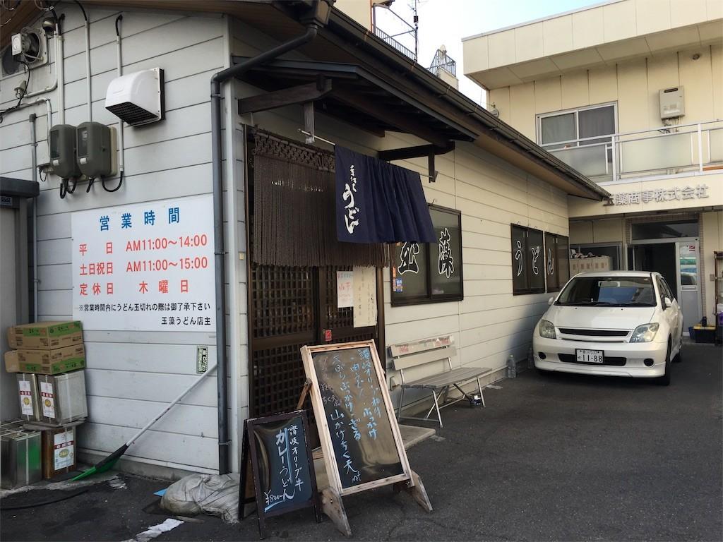 f:id:mihamaku:20160206183155j:image