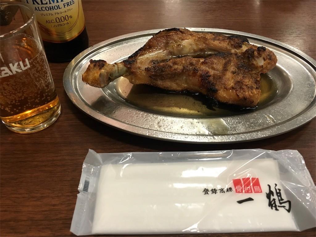 f:id:mihamaku:20160207070523j:image