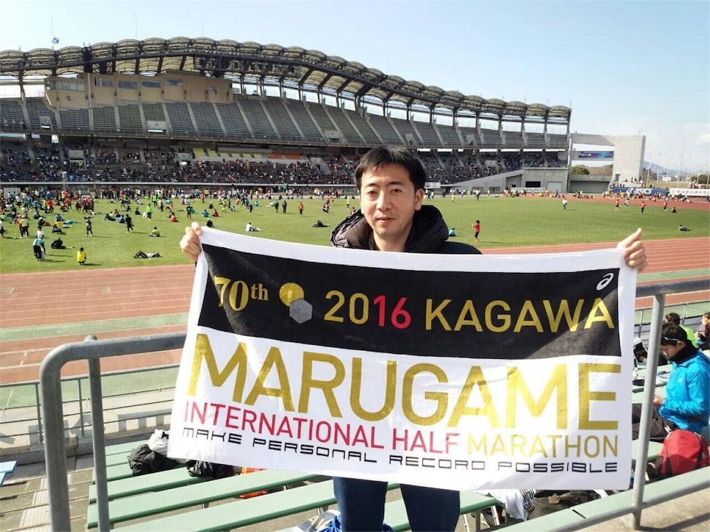 f:id:mihamaku:20160207225017j:image