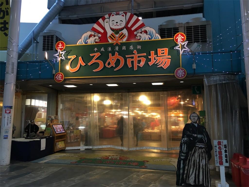 f:id:mihamaku:20160207232100j:image