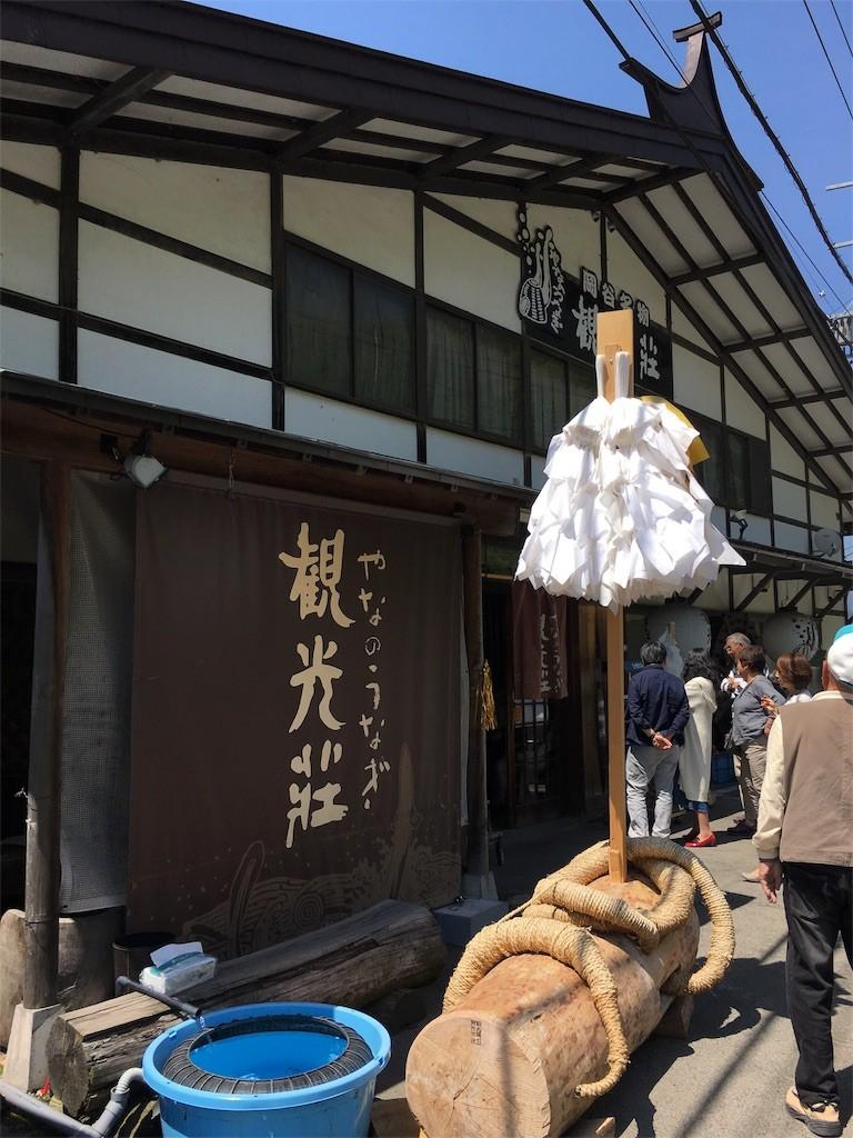 f:id:mihamaku:20160510184312j:image