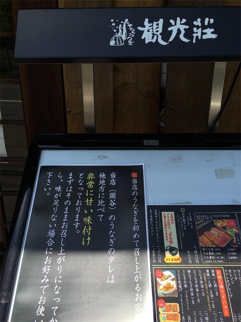 f:id:mihamaku:20160510184514j:image