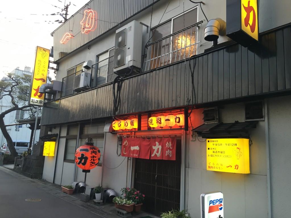 f:id:mihamaku:20160731190448j:plain