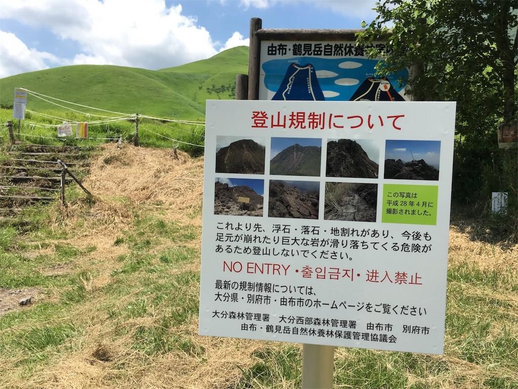 f:id:mihamaku:20160801060511j:image