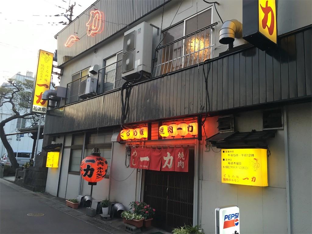f:id:mihamaku:20160801062237j:image
