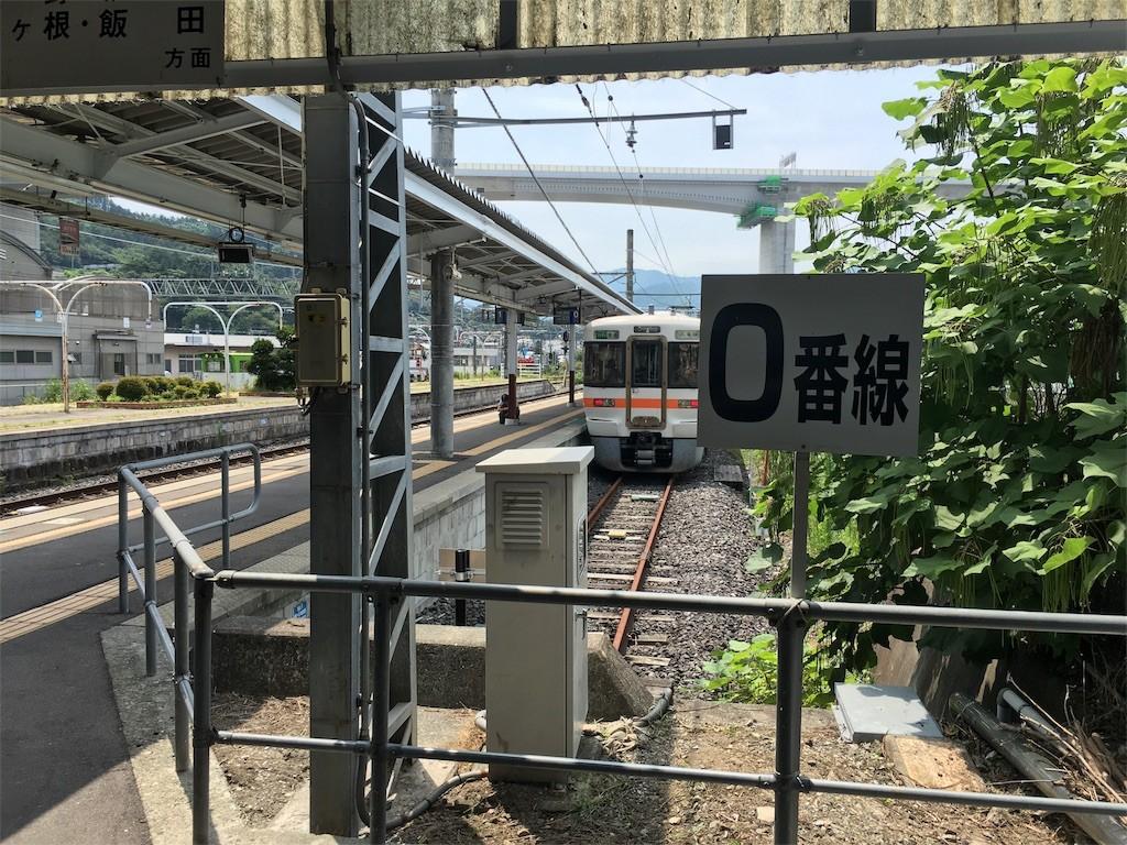 f:id:mihamaku:20160811122944j:image