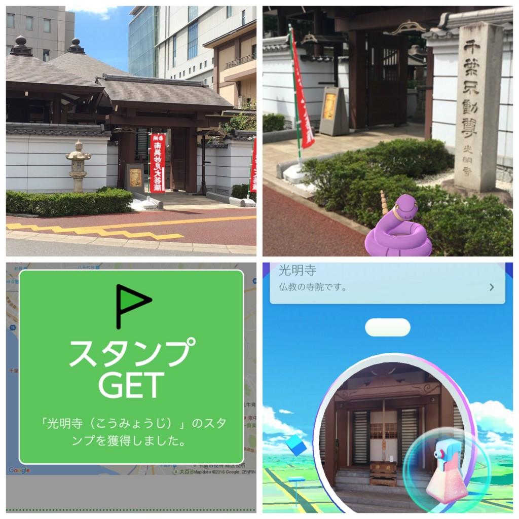 f:id:mihamaku:20160821160752j:plain