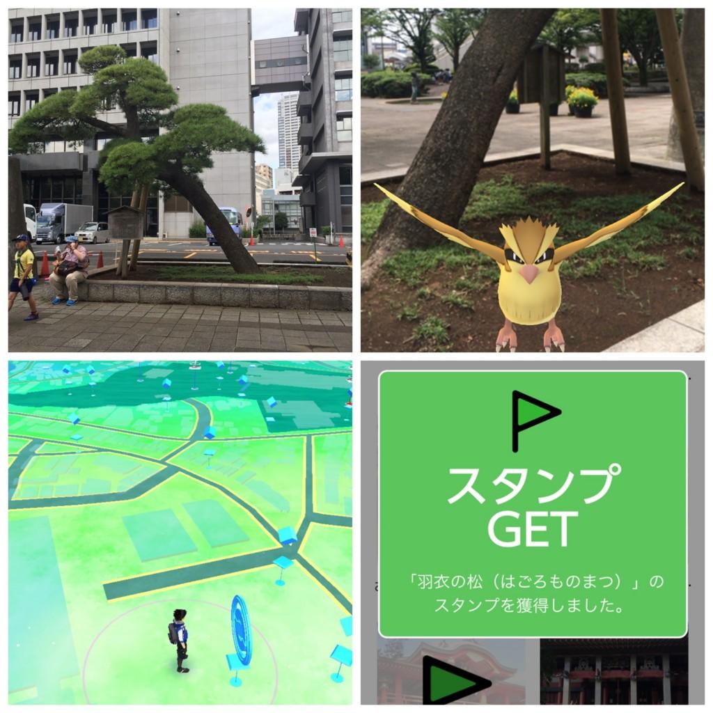 f:id:mihamaku:20160821161041j:plain