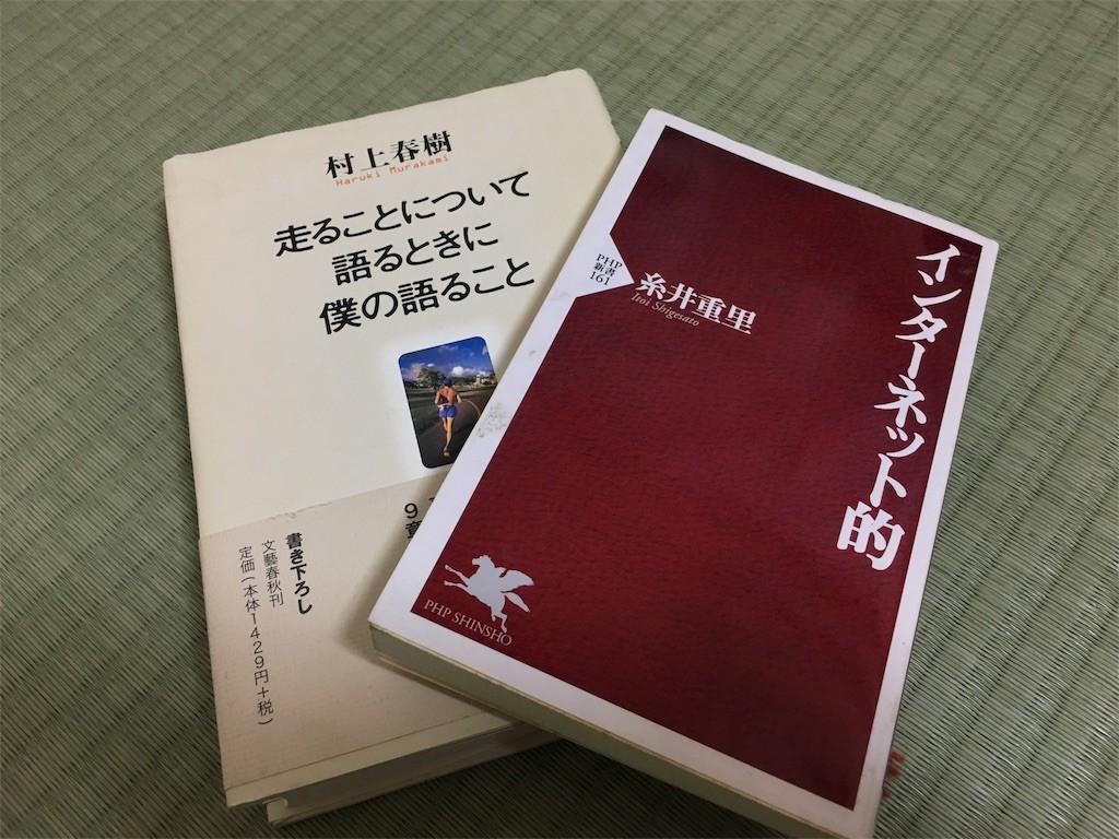 f:id:mihamaku:20161230071422j:image