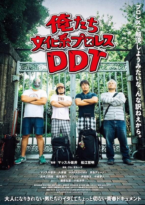 f:id:mihamaku:20170114150116j:plain