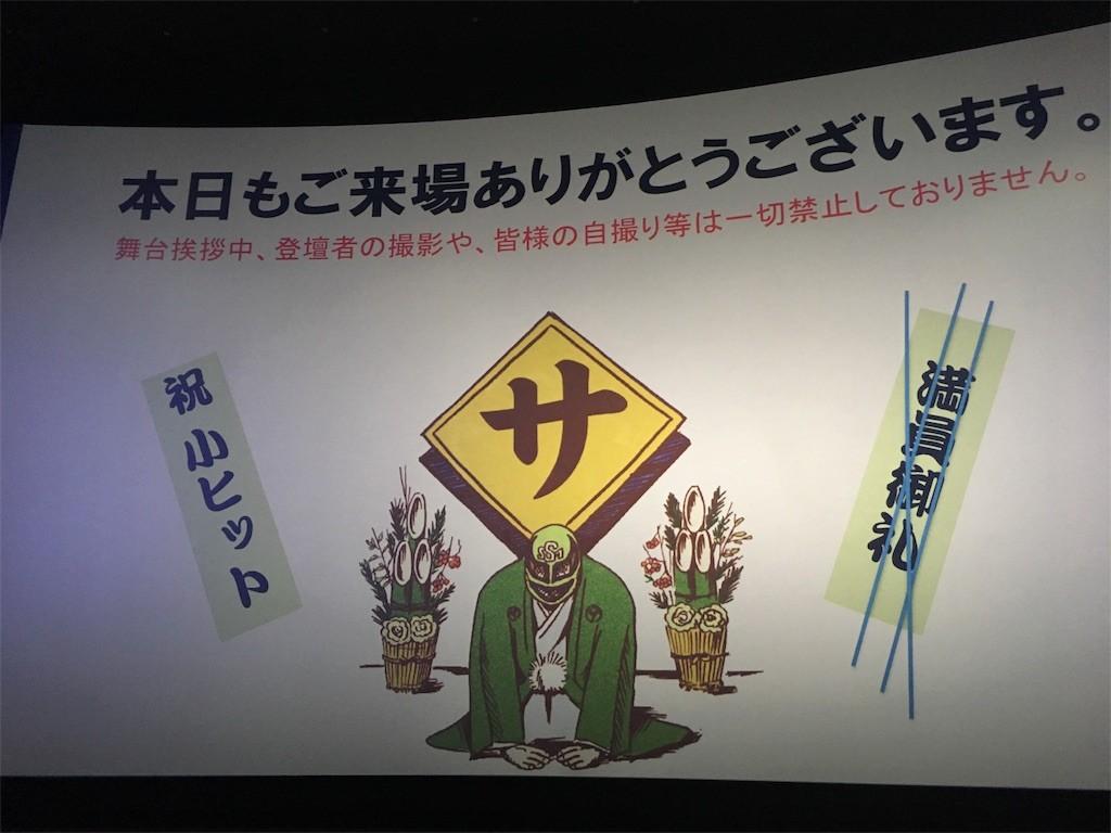 f:id:mihamaku:20170114213317j:image