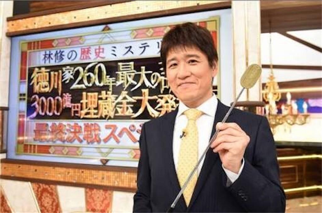 f:id:mihamaku:20170506220042j:image