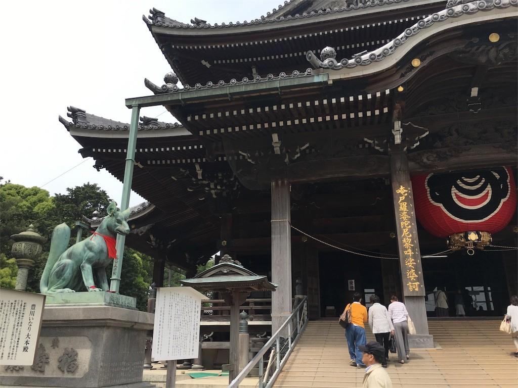 f:id:mihamaku:20170508124412j:image