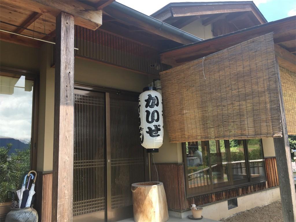 f:id:mihamaku:20170805144139j:image