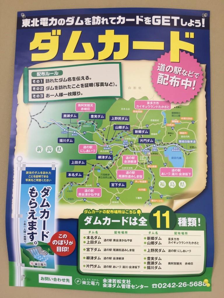 f:id:mihamaku:20170817142602j:plain