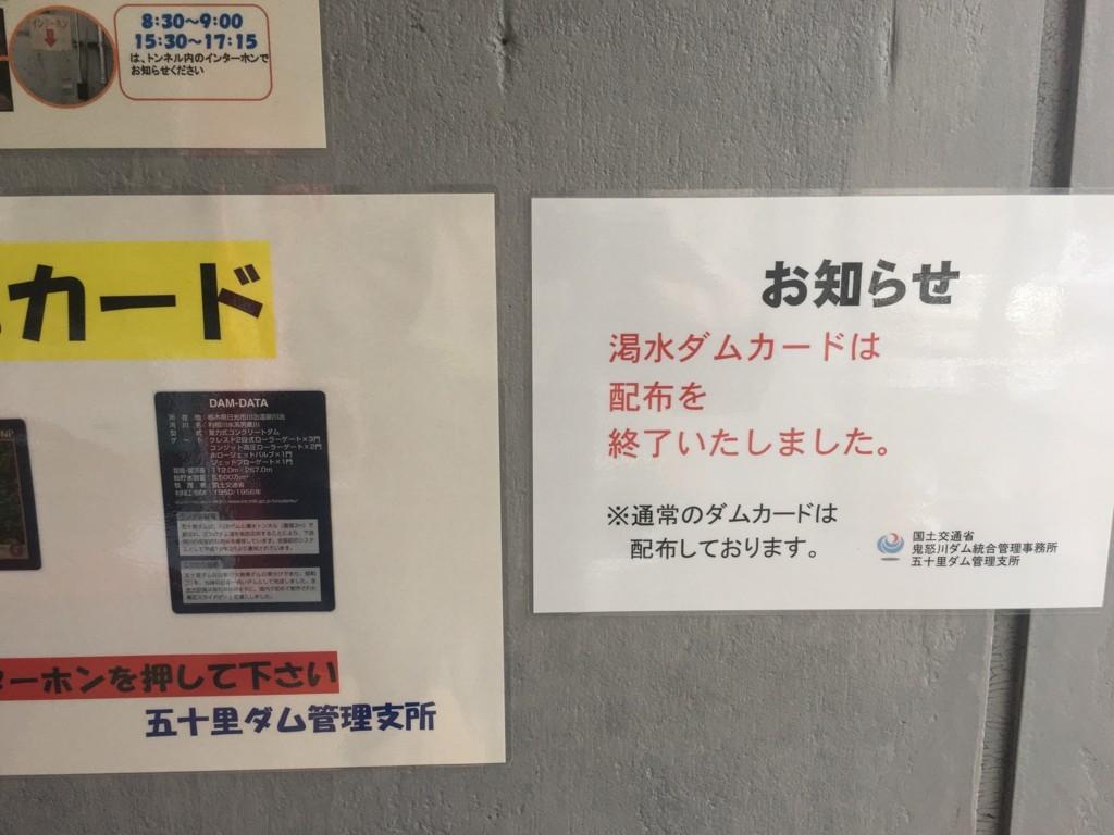 f:id:mihamaku:20170818162821j:plain