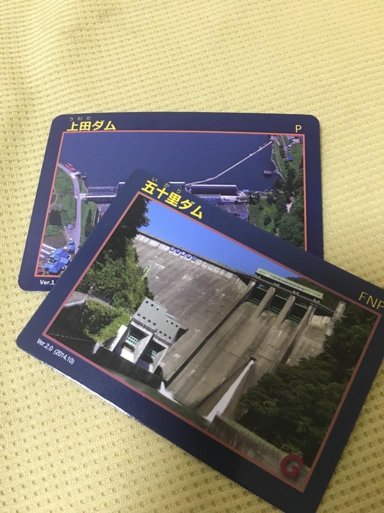f:id:mihamaku:20170822213756j:plain