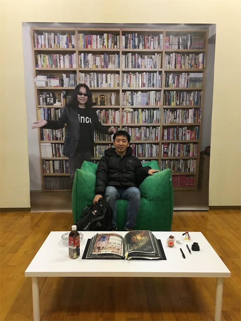 f:id:mihamaku:20180202172204j:image