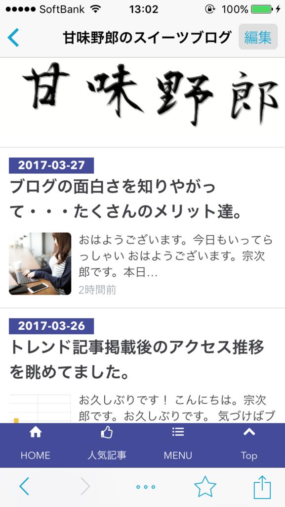 f:id:mihao1853:20170405231947p:plain