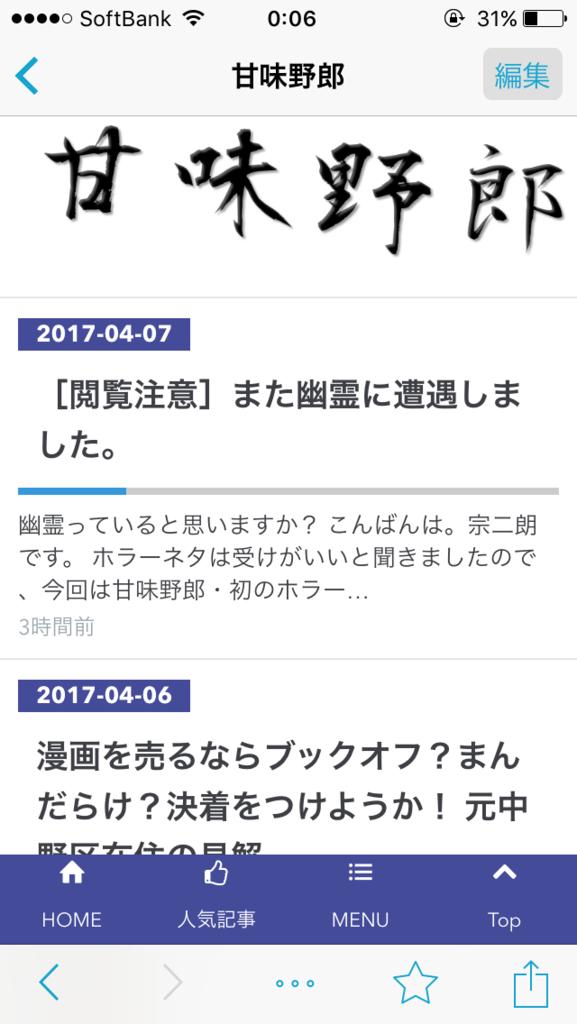 f:id:mihao1853:20170411003841p:plain