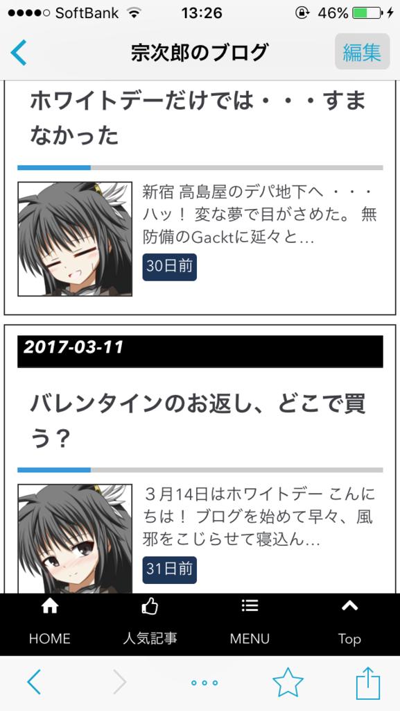 f:id:mihao1853:20170412142542p:plain
