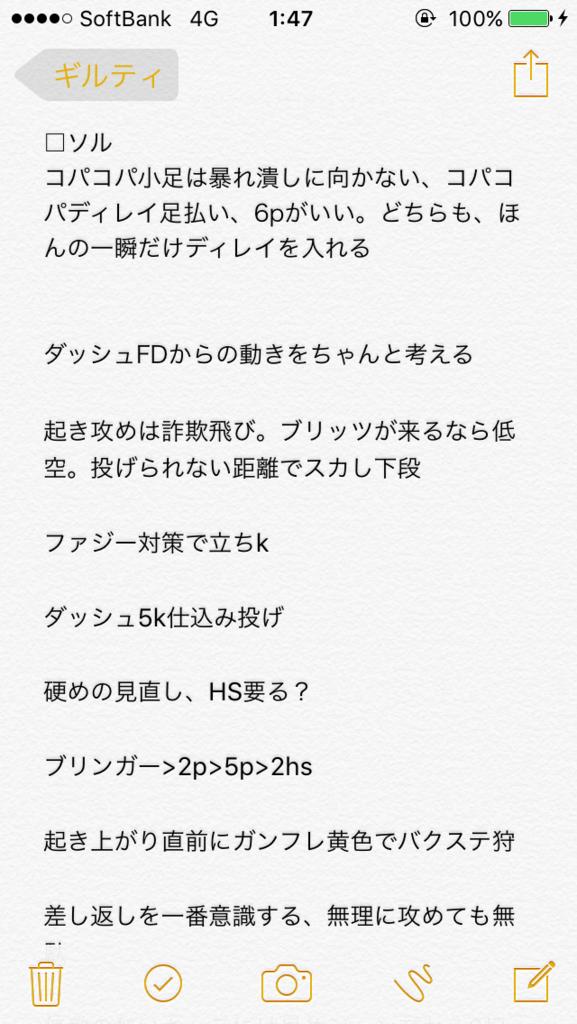 f:id:mihao1853:20170415030624p:plain