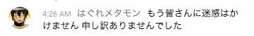 f:id:mihao1853:20170831042839j:plain