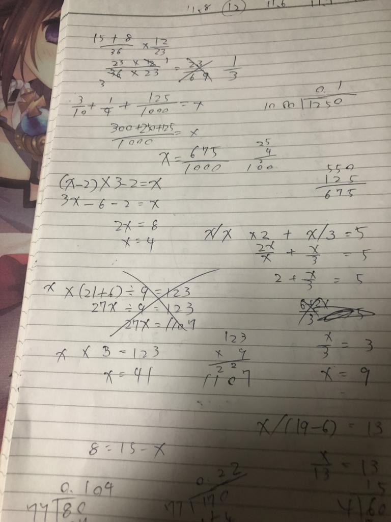 f:id:mihao1853:20171129003502j:plain